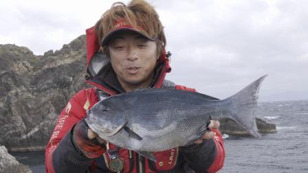 (矶钓) 冲绳岛冬季挑战尾长黑毛鱼-平屋卓也
