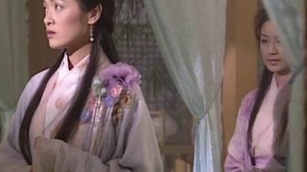萧十一郎:侍卫私下讨论夫人名节,哪料夫人:算了,你们去干活吧
