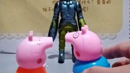 萌娃玩具:后面哪个不是怪兽