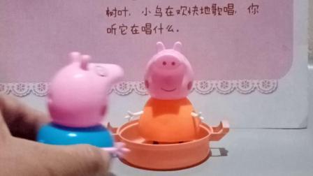 萌娃玩具:猪妈妈在洗脚