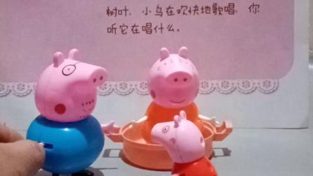 萌娃玩具:为什么洗着脚 还被说脏呢