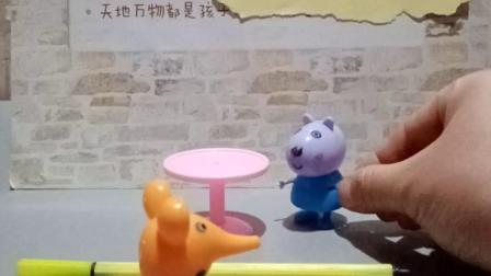 萌娃玩具:约好一起玩捉迷藏