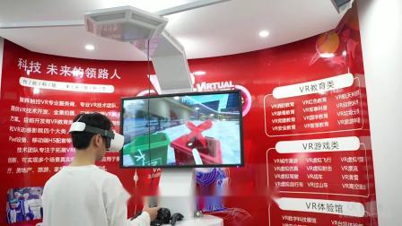 聚辉VR科普游戏,带你玩转垃圾分类!
