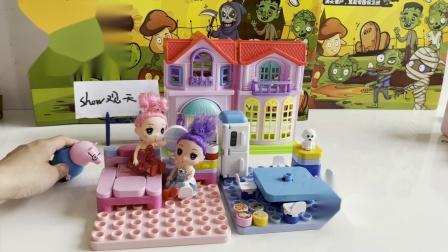 益智玩具:外面好冷呀,求求你们让我进去吧