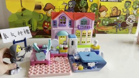 益智玩具:老大!过来我的新家!