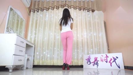 秀舞时代 小月 miss A Only you 舞蹈 电脑版 2 背面