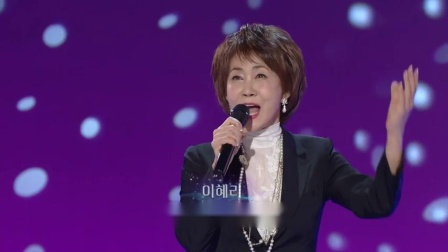 韩歌伴舞 이혜리 - 자갈치 아지매