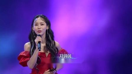 韩歌伴舞 지원이 - 용두산 엘레지