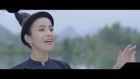 爱情九级(越南情歌)CHÍN BẬC TÌNH YÊU -  华彩枫流 CharlesLiu