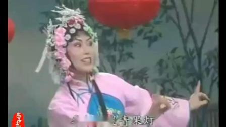 扬剧小调《夫妻观灯》 演唱:嵇丽 赵紫君