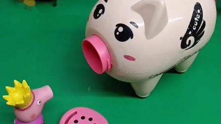 小猪家有个面条机,小猪佩奇看到面条机坏了,乔治要帮忙修好