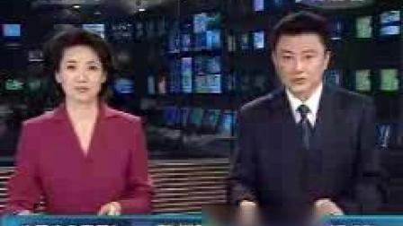 【放送文化】UP主出生当天的《新闻联播》片头片尾+广告片段+《天气预报》片段(20030705,农历六月初六)_哔哩哔哩