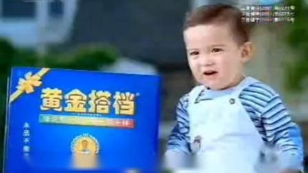 20070824CCTV1广告_哔哩哔哩 (゜-゜)つロ 干杯~-bilibili