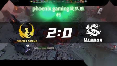 DOTA2-DPC中国联赛2月26日Recap集锦