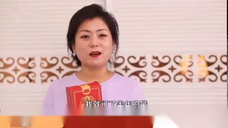 广东经济科教频道广世堂足灸方广告