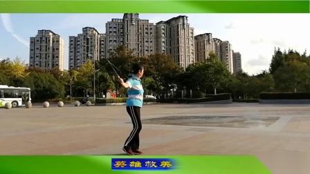 喜迎建党百年 优秀空竹视频展播 洛阳青藏高原