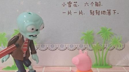 萌娃玩具:乔治生病了