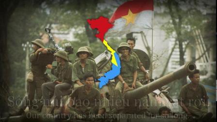 越南南方共和国国歌(1975--1976)解放南方