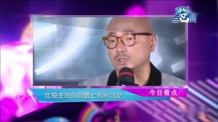 """张昕宇 梁红分享地球""""极致之旅""""_标清"""