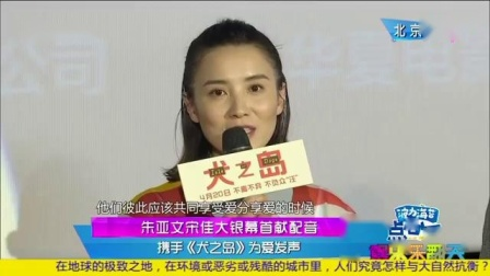 众人拾柴火焰高 北京国际电影节让世界为之瞩目_标清