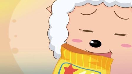 喜羊羊:懒羊羊突然变聪明,在沸羊羊美食诱惑下,说出自己的秘密