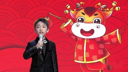 元宵艺起牛2021元宵节晚会(上)