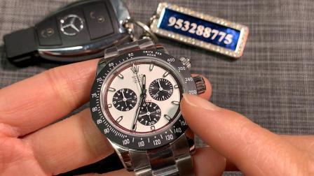大v腕表 大唯时刻 迪通拿改装Blacken保罗纽曼腕表!保罗纽曼迪通拿腕表!