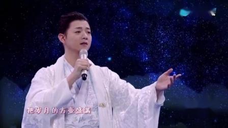 河南2021年元宵晚会,太中了!