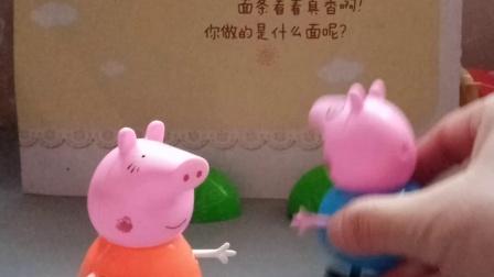 萌娃玩具:今天猪爸爸做饭
