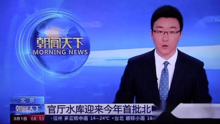 CCTV13 黑豹野保站 2021春官厅候鸟.mov