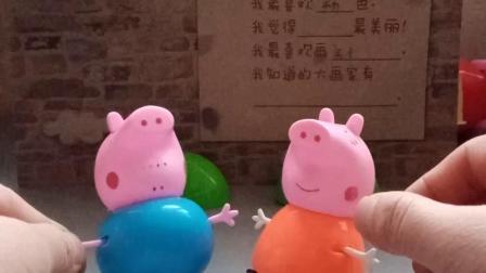 萌娃玩具:猪妈妈想养狗啦