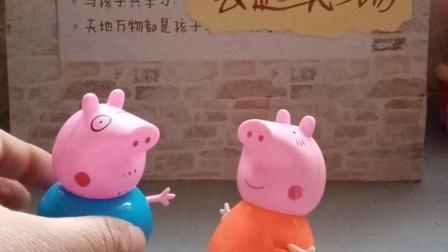 萌娃玩具:猪妈妈有关节炎