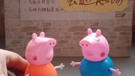 萌娃玩具:猪妈妈哭什么呢