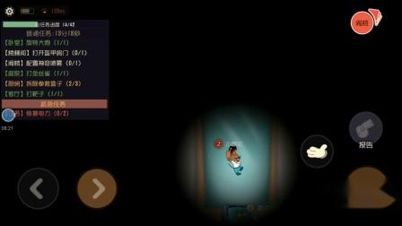 【摩叽の游戏实况】《猫和老鼠手游》谁是外星人模式实况(第一期)
