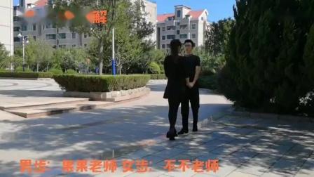 小王子水兵舞第一套教学分解视频08欢乐摇摆_超清_高清.flv