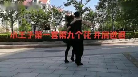 小王子水兵舞第一套教学分解视频09并肩进退_超清_标清.flv