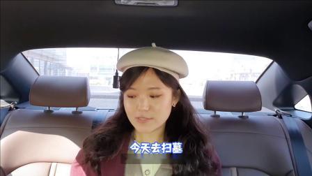 [韩国家人生活VLOG379]没有奶奶的节日悲伤吗