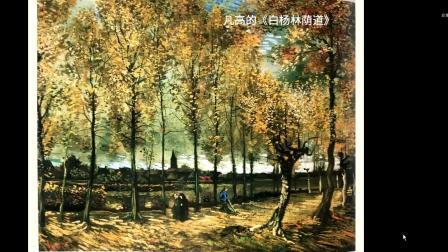 【线上茶聊09】花椰菜:我们为什么总爱凝视大树