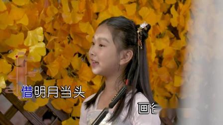 中国少年之声-画里神州(原版)红日蓝月KTV推介