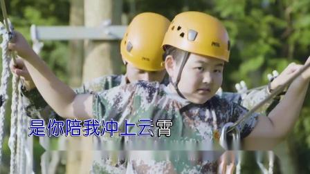 中国少年之声-火之意志(原版)红日蓝月KTV推介