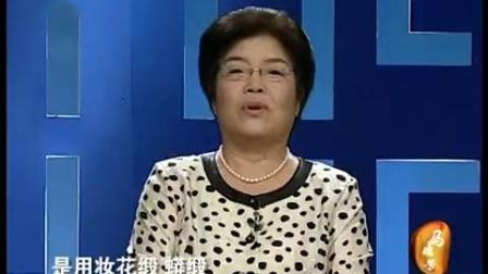 新杏坛 2009-12-20马瑞芳 贾府盛衰之谜 美轮美奂大观园