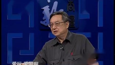新杏坛 2010-02-07刘灿梁 管理学者看丞相