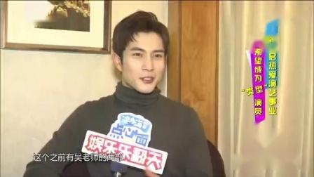 """韩东君热爱演艺事业 不希望成为""""类型""""演员_标清"""