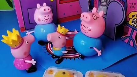 小猪家里有两个猪爸爸,都是胖乎乎的,佩奇乔治要找到真的爸爸