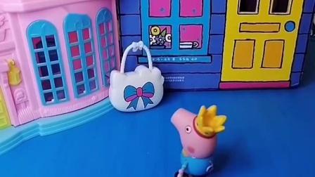 小猪乔治和伙伴们走散了,他在原地等着,等来了小怪兽啊