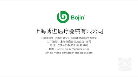 上海博进医疗5100系列医疗动力系统
