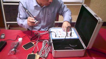2021款超声波电子脉冲按摩仪操作指南