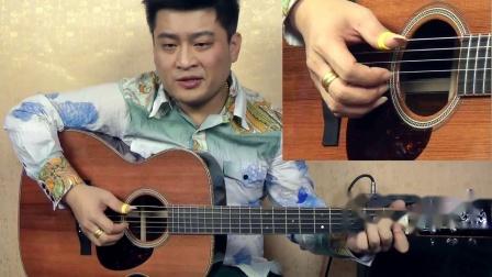 陈亮吉他指弹教学(二)