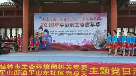 WeChat_20210302195203
