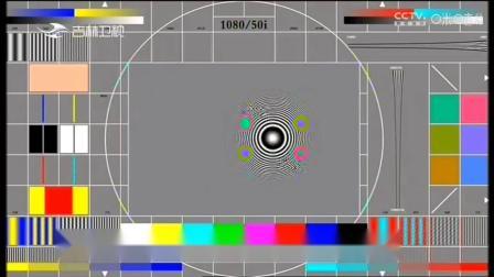 吉林卫视测试卡